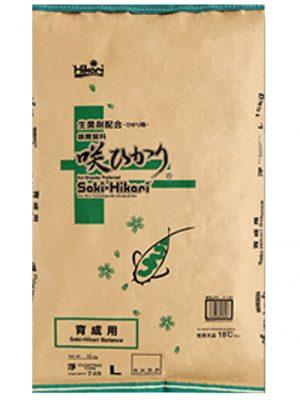 thuc-an-cho-ca-koi-nhat-ban-saki-hikari-balance